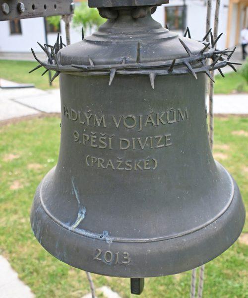 Манастирско звоно, поклон Амбасаде Републике Чешке